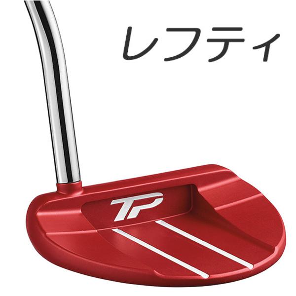 【レフティモデル】TaylorMade TP Red Collection Ardmore Putter テーラーメイド TP レッドコレクション アードモア パター