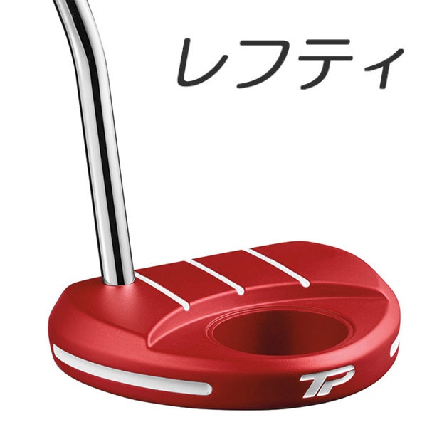 【レフティモデル】TaylorMade TP Red Collection Chaska Putter テーラーメイド TP レッドコレクション チャスカ パター