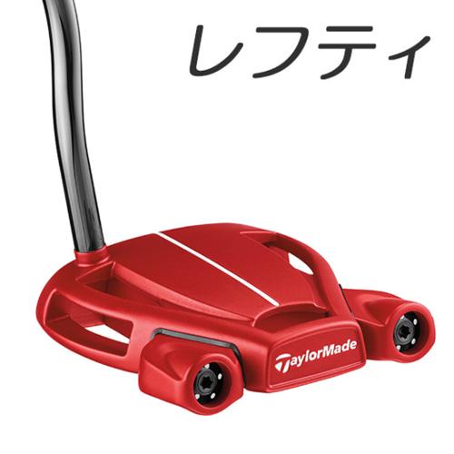 【レフティモデル】TaylorMade Spider Tour Red Double Bend Putter テーラーメイド スパイダー ツアー レッド ダブル ベンド パター