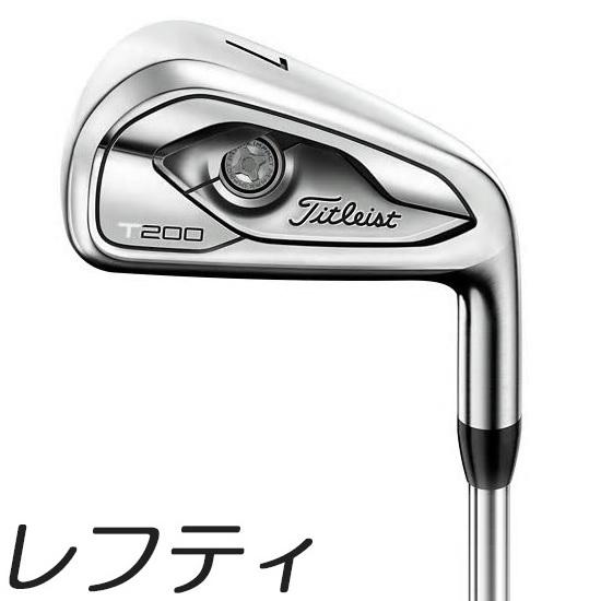 【レフティモデル】Titleist T200 Iron タイトリスト T200 アイアン 5-9P(6本セット) メーカーカスタムシャフトモデル