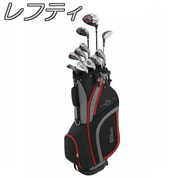 【レフティモデル】Wilson Profile XLS Men's Golf Package Set ウィルソン プロフィール メンズ ゴルフ パッケージセット