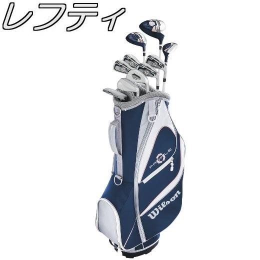 【レフティモデル】Wilson Profile XD Women's Package Set ウィルソン プロフィール XD レディース ゴルフ パッケージセット
