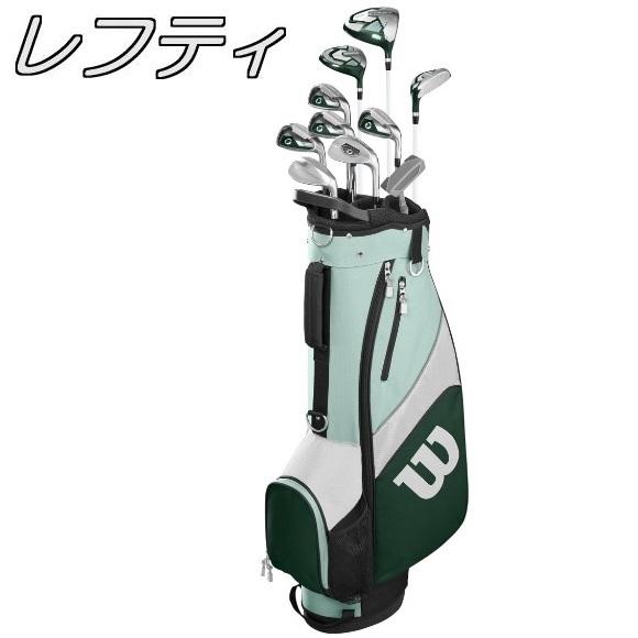 【レフティモデル】Wilson Staff Women's Profile SGI Complete Cart Golf Club Set ウィルソン プロフィール SGI レディス ゴルフ クラブセット