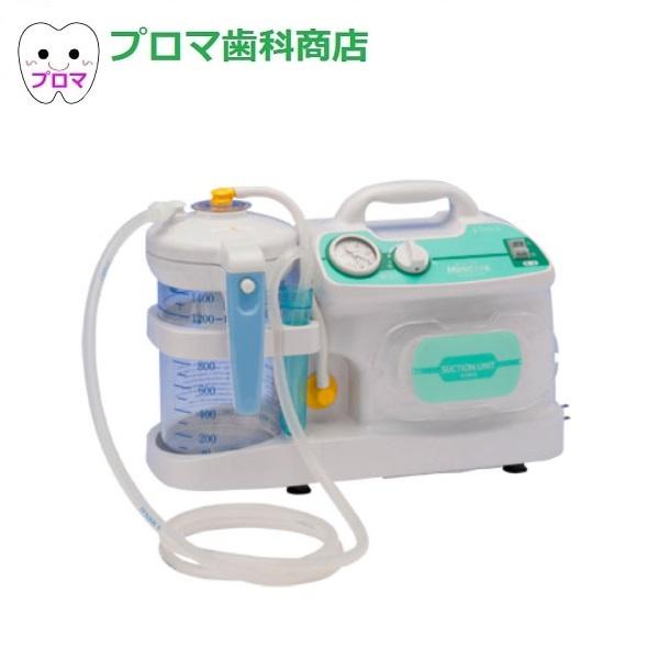 新鋭工業 小型吸引器 ミニックM-2 1台 鼻水吸引器 介護 介助用口腔ケア 介護用品