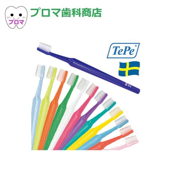 クロスフィールド TePe歯ブラシ テペ・セレクトコンパクト/ソフト/100本入 アソート(色はおまかせ)