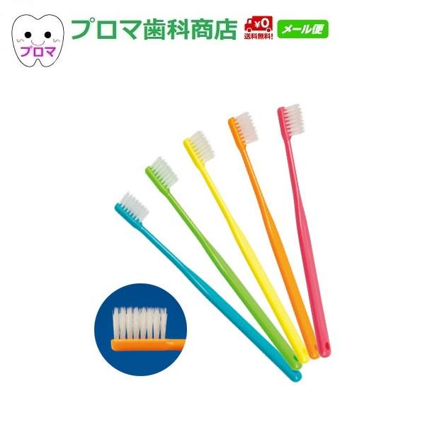 ◆MADE IN JAPAN◆低価格なだけじゃない!歯みがきを身近にする歯ブラシ。 1000円ポッキリ ShuShuα(シュシュアルファ)テーパー毛 10本セット(色はおまかせ)送料無料(メール便)