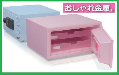◆日本アイ・エス・ケイ【おしゃれ金庫/CPS-30K/ワンキータイプ/1台】カラー:スカイブルー