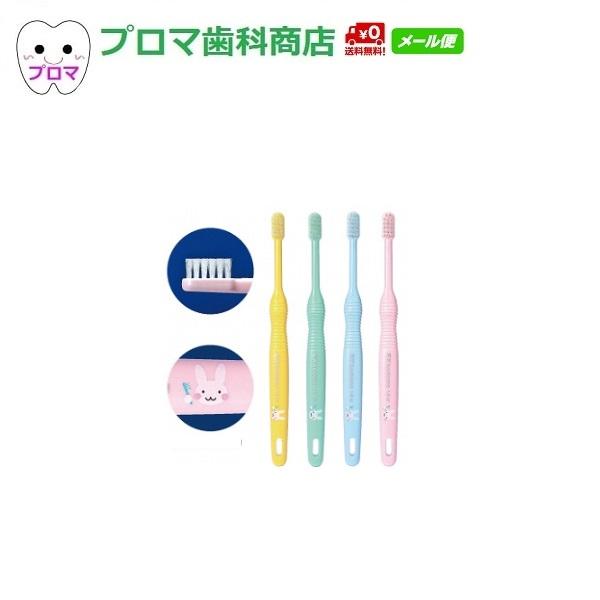 子供用歯ブラシ 仕上げ磨き用 送料無料 メール便 信憑 ライオン EX 14S 20本 kodomo コドモ 激安セール M