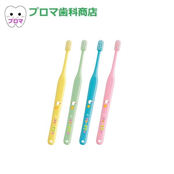 点検 仕上げ磨き用歯ブラシ オーラルケア 店内全品対象 マミー17 S 物品 カラー各種 ソフト メール便1セットのみOK 25本入