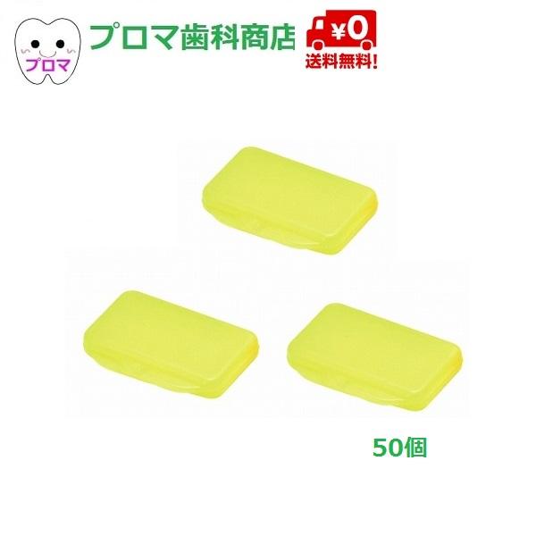 送料無料 歯科矯正用ワックス オルソワックスBK(5本入)【バナナ】50個セット