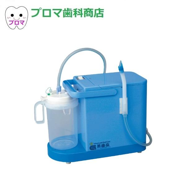 東京技研 ビバラックプラス 1台 基本セット 送料無料(※離島等一部地域例外もあります。)