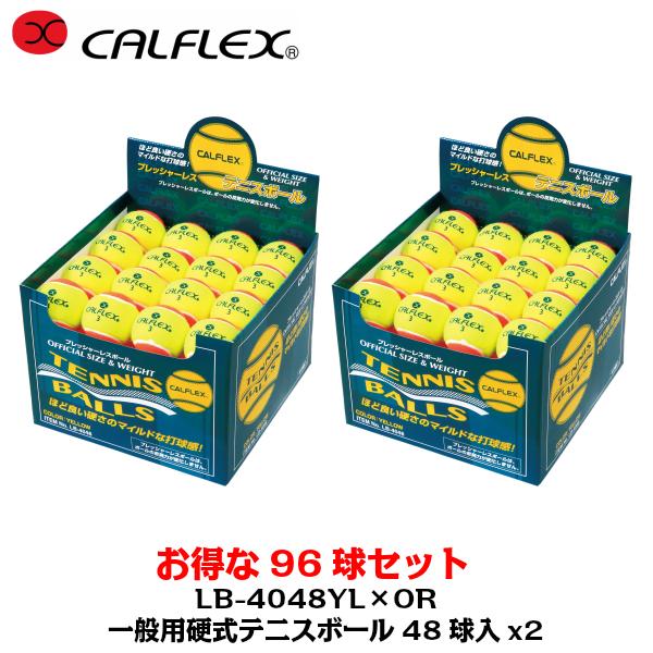 あす楽 送料無料CALFLEX・カルフレックス 硬式テニスボール 48球入りx2箱セット LB-4048YLxOR(まとめ買い テニス用品 テニス ボール 硬式 部活 チーム)