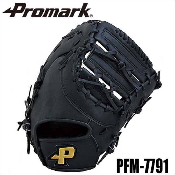 あす楽 送料無料 PROMARK・プロマーク 野球グローブ pfm-7791 (野球 グローブ 軟式用 グラブ 一般用 軟式グラブ ファーストミット 一塁手用)