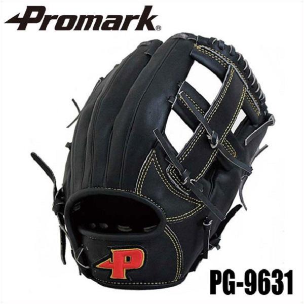あす楽 送料無料PROMARK・プロマーク 一般用硬式グローブ オールラウンド用 Lサイズ pg-9631(野球 グローブ 硬式 天然皮革)