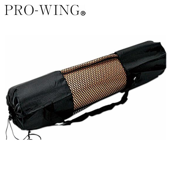 人気のヨガマット用袋 簡単エクササイズ あす楽 PRO-WING・プロウイング ヨガマット用袋 PWF-20 (ヨガマット 袋 ケース 収納 ヨガマットバック ヨガマットケース)
