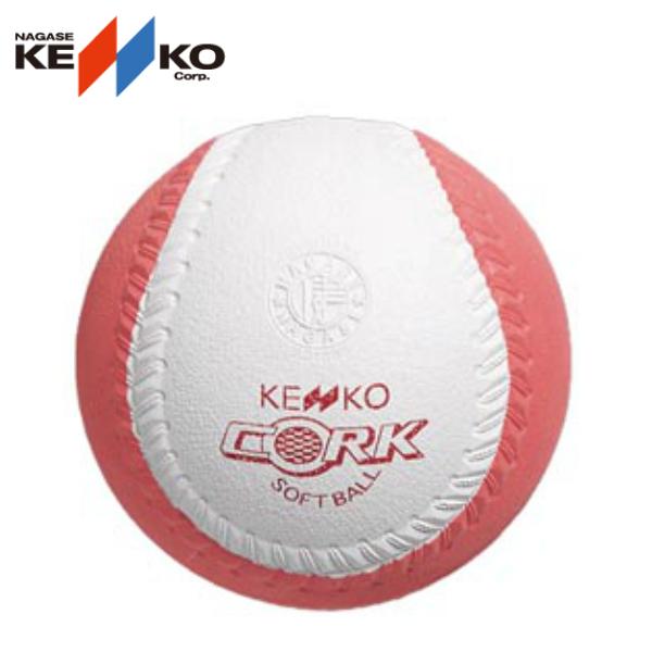 ナガセケンコー ソフトボール回転2号 1ダース(12球) SKTN2(ソフト ボール チェックボール トレーニング 自主トレ)