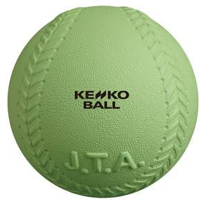 NAGASE KENKO ナガセ健康ケンコーティーボール 11インチ JTA-KT11 1ダース(練習ボール 球 トレーニング 自主トレ スポーツ用品)