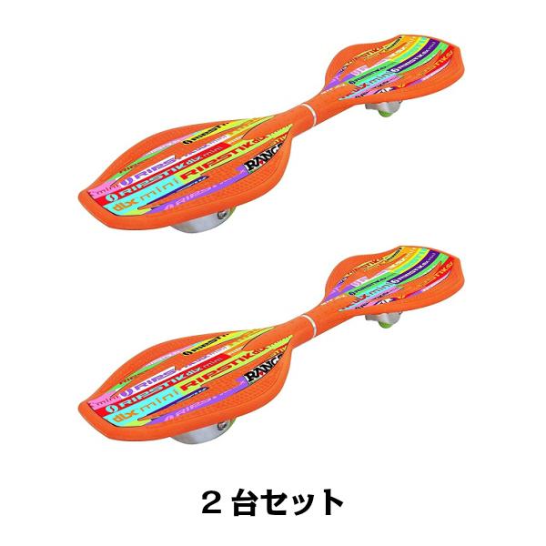 リップスティック デラックス ミニ サーキットオレンジ 2台セット(ラングスジャパン 送料無料 スケボー ロングスケート 国内正規品 スケートボード)