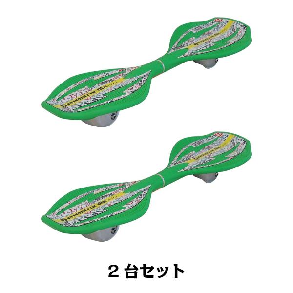リップスティック デラックス ミニ ピースグリーン 2台セット(ラングスジャパン 送料無料 スケボー ロングスケート 国内正規品 スケートボード)