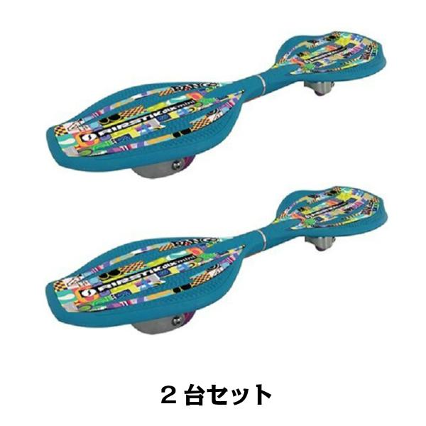 リップスティック デラックス ミニ ナンバーブルー 2台セット(ラングスジャパン 送料無料 スケボー ロングスケート 国内正規品 スケートボード)