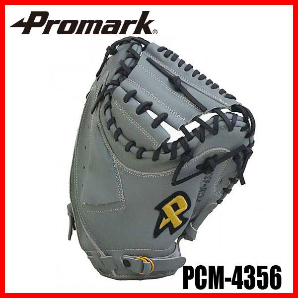 ★あす楽★【送料無料】【PROMARK・プロマーク】野球グローブ PCM-4356 (野球 グローブ 軟式 一般 キャッチャーミット)