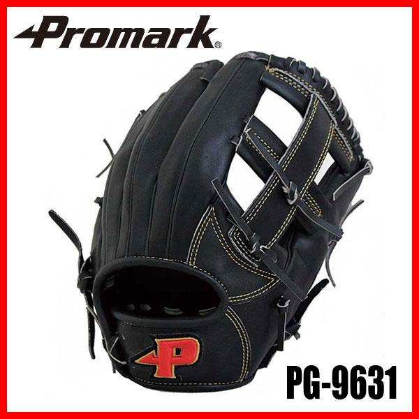 送料無料PROMARK・プロマーク 一般用硬式グローブ オールラウンド用 Lサイズ pg-9631(野球 グローブ 硬式 天然皮革)