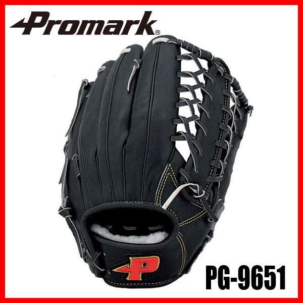 送料無料PROMARK・プロマーク 硬式グローブ 外野手用 LLサイズ pg-9651(野球 グローブ 硬式 天然皮革 外野)
