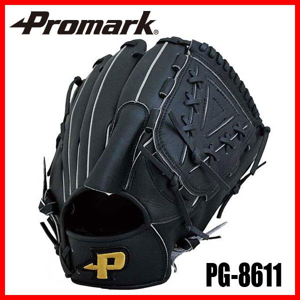送料無料PROMARK・プロマーク 野球グラブ 軟式一般用 投手用 Lサイズ PG-8611(野球 グローブ 軟式 天然皮革)