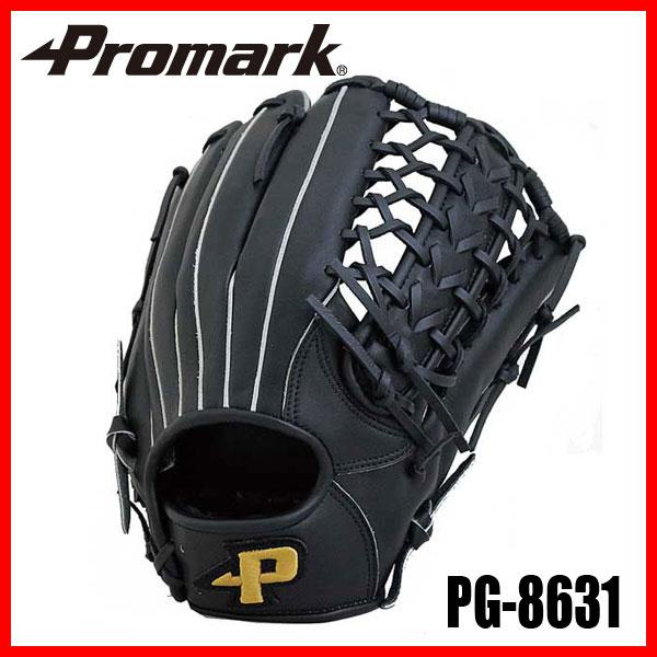 送料無料PROMARK・プロマーク 野球グラブ 軟式一般用 外野手用 LLサイズ PG-8631(野球 グローブ 軟式 外野)