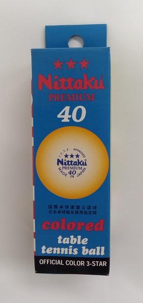 訳あり アウトレット 変色あり Nittaku (ニッタク)カラー 3スター (プレミアム)試合球 硬球 40mm オレンジ 3個入×19セット NB-1222×19 (卓球 ピンポン 練習球 トレーニング ファミリー)
