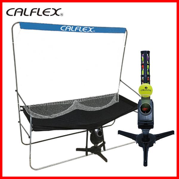 【本日5日はカードご利用でポイントさらに5倍】 送料無料CALFLEX・カルフレックステニストレーナー・硬式と連続ネットのセット CT-012-CTN-012(テニス 練習器具 練習マシン トスマシン 硬式テニス)