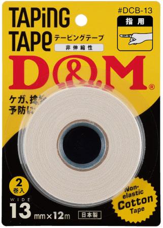 D&M ドレイパーコットンテープ ブリスターパック 13mm 24個入(1個2巻入) 非伸縮性 (テーピング サポーター アイシング スポーツ)#dcb-13