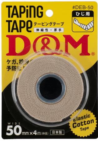 D&M ドレイパーエラスチックテープ ブリスターパック 50mm 12個入 伸縮性・薄手タイプ (テーピング サポーター アイシング スポーツ)#deb-50 02P03Sep16