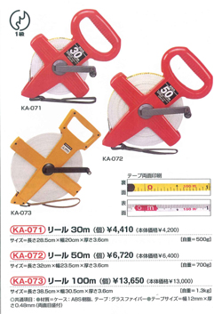 Evernew measure reel 30 m (major reel major reel tape measure coat sports sports equipment toy store Rakuten) 02P01Feb15