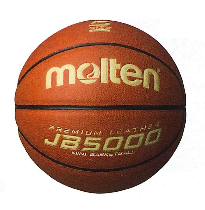 molten 予約販売 『4年保証』 モルテン バスケットボール b5c5000l JB5000