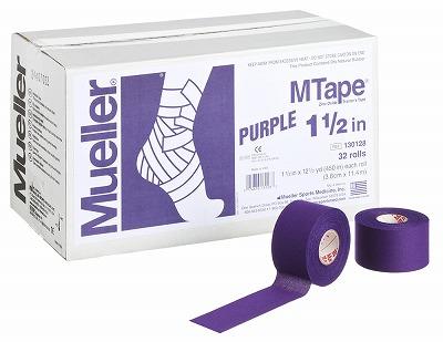 【ミューラー MUELLER】 Mテープ チームカラー パープル 38mm 1箱(32個入り) 1005_flash 02P03Dec16