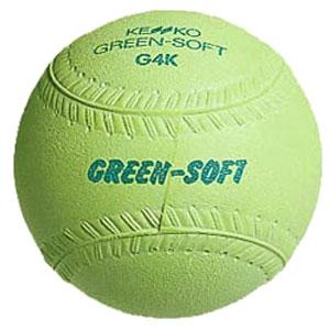 ナガセケンコー グリーンソフトボール14インチ・ウレタン芯 G4KRV-UR 1ダース(12球)