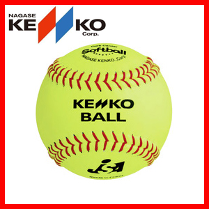 NAGASE・健康・KENKO ソフトボール3号革 黄 S3H-Y 1ダース (ソフト ボール 検定球 ナガセケンコー トレーニング 自主トレ)