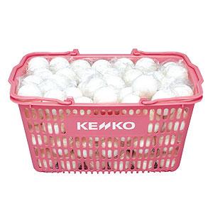 【KENKO 健康】ケンコー ソフトテニスボール 公認球白10ダース入り かご入りセット (テニス用品 球 ボール 軟式テニス) 1005_flash 02P03Dec16