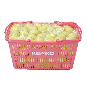 【KENKO 健康】ケンコー ソフトテニスボール 公認球黄10ダース入り かご入りセット (テニス用品 球 ボール 軟式テニス) 1005_flash 02P03Dec16