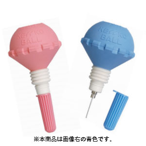 【KENKO 健康】ヘッダー付パック1個入り ブルー