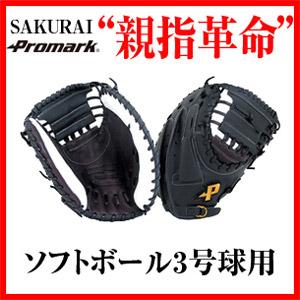 送料無料PROMARK・プロマーク ソフトボールキャッチャーミット PCMS-4821W (ソフトボール グローブ ソフトボール用グローブ キャッチャーミット)