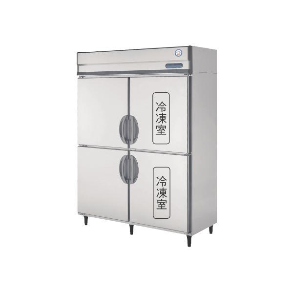 フクシマ 冷凍冷蔵庫 ARN-152PMD Aシリーズ 縦型 福島工業