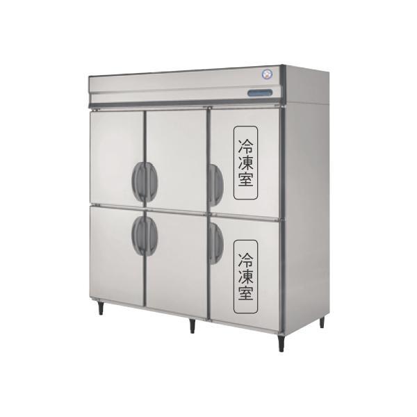 新品 送料無料 フクシマ 大特価 業務用 冷凍 冷蔵庫 GRD-182PM 縦型 受注生産品 ガリレイ 福島工業 冷凍冷蔵庫