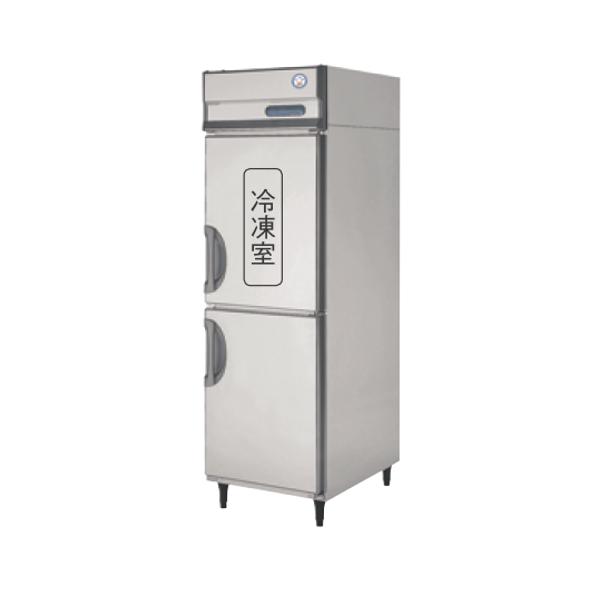 フクシマ 冷凍冷蔵庫 URN-061PM6 縦型 福島工業
