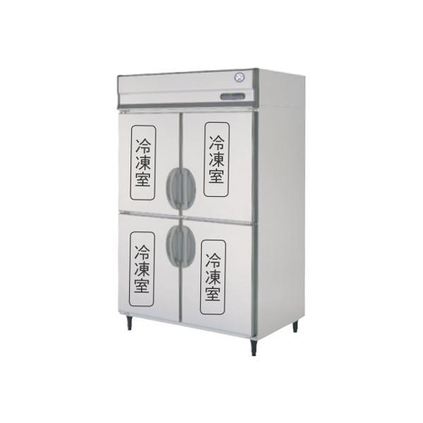 フクシマ 冷凍庫 ARD-124FMD Aシリーズ 縦型 福島工業