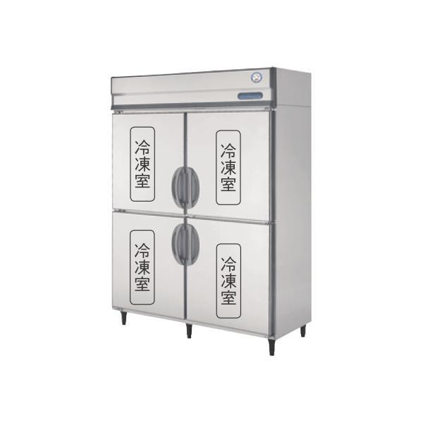 フクシマ 冷凍庫 ARD-154FMD シリーズ 縦型 福島工業