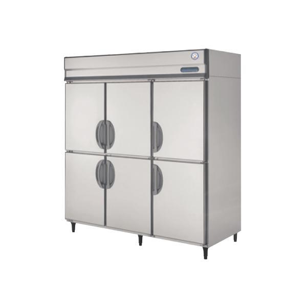 フクシマ 冷蔵庫 URN-180RM6 縦型 福島工業