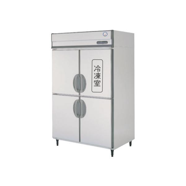 フクシマ 冷凍冷蔵庫 URN-121PM6 縦型 福島工業