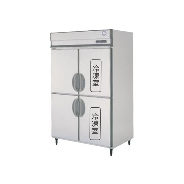 フクシマ 冷凍冷蔵庫 URN-122PMD6 縦型 福島工業